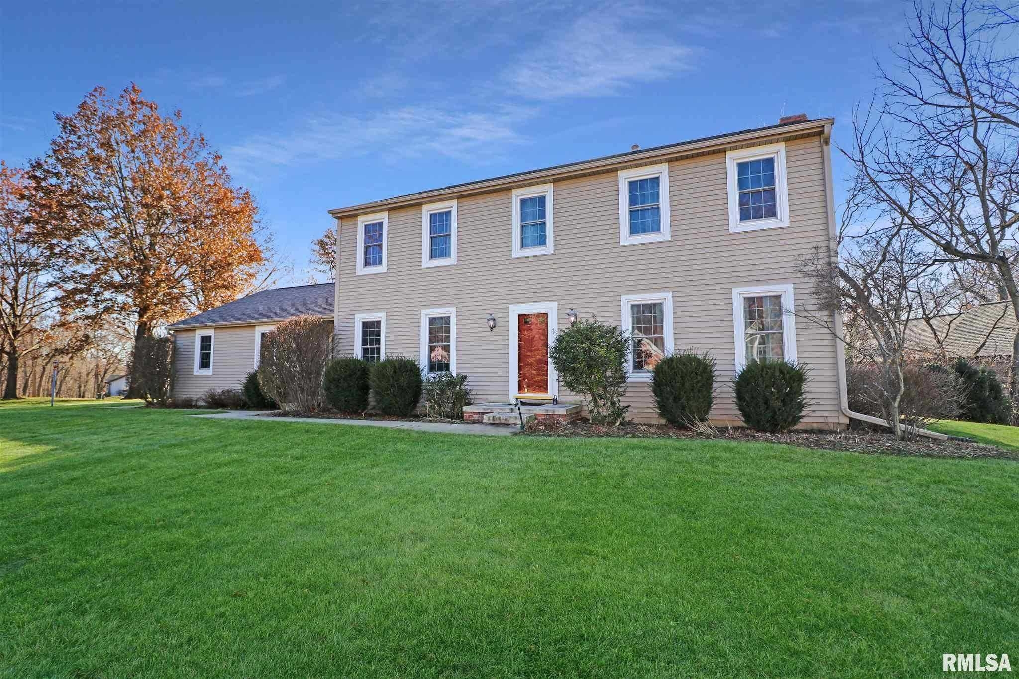 Mls Pa1204911 608 W Hickory Grove Court Dunlap Il