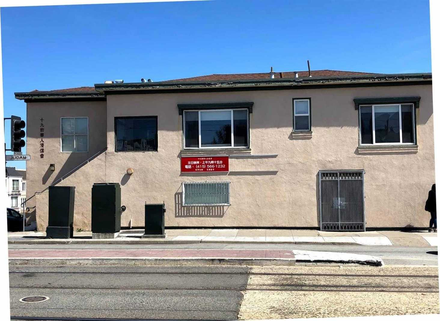 $2,349,000 - 5Br/4Ba -  for Sale in San Francisco